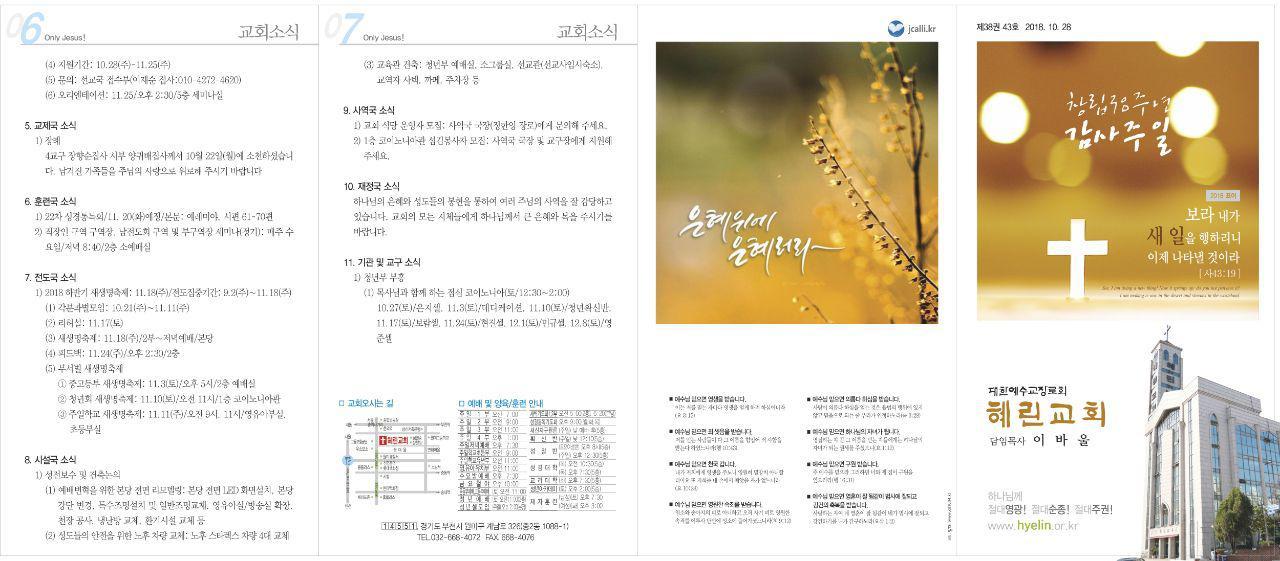 photo_2018-11-08_12-40-40.jpg