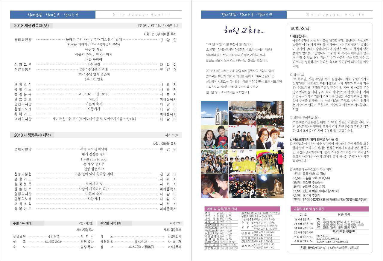 photo_2018-11-22_14-34-52.jpg