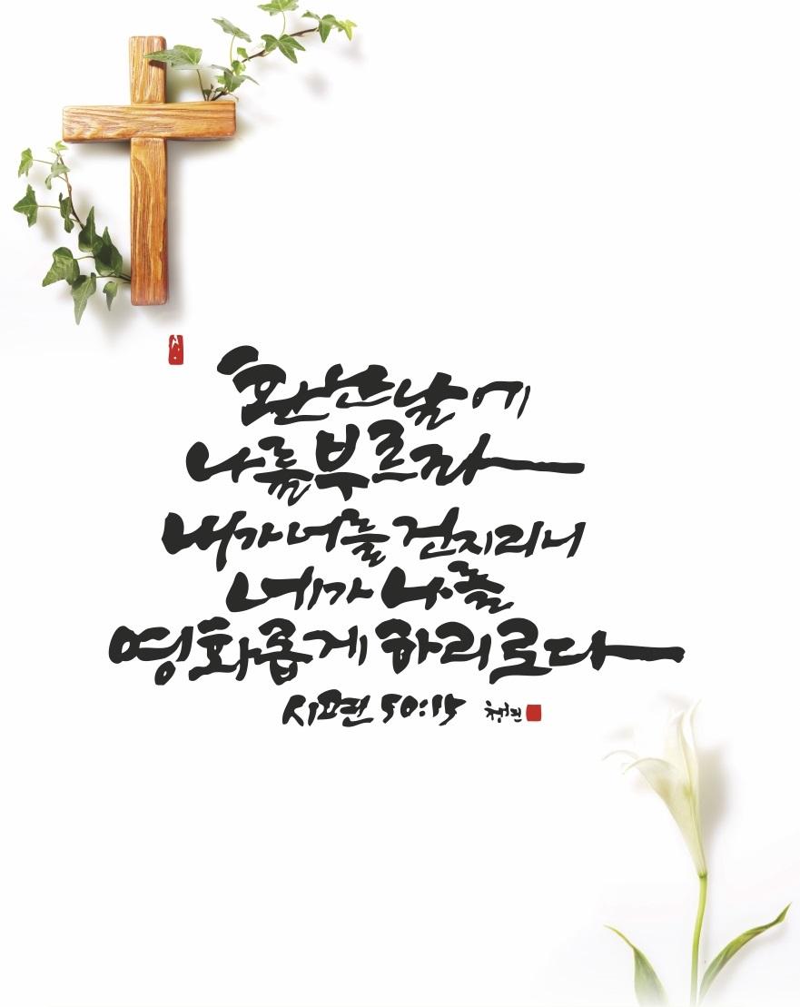 KakaoTalk_20160901_174808096.jpg