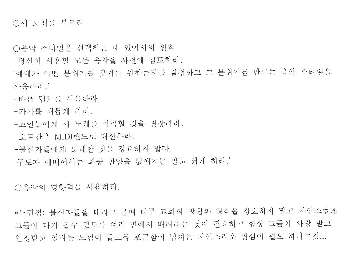 김숙자(14-15장)0004.jpg