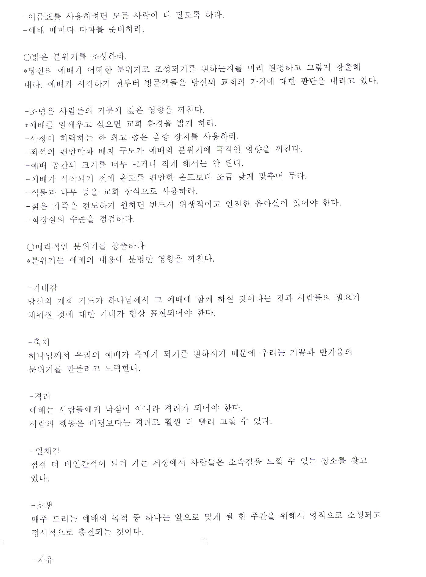 김숙자(14-15장)0002.jpg